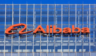 A view of Alibaba's headquarters in China