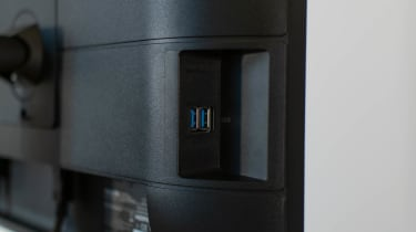 Philips 243B9 USB ports