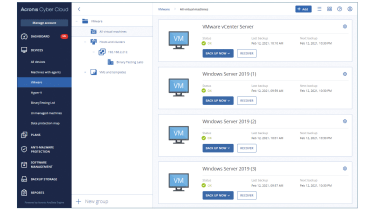 The Acronis Cyber Protect 15 Advanced deployment dashboard