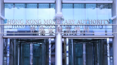 An image of the HKMA office in Hong Kong