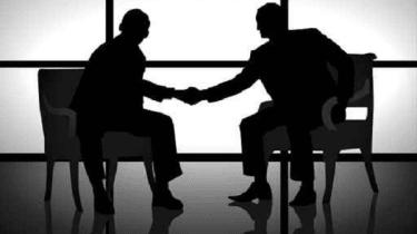 Rumoured deal