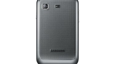 The textured gunmetal grey plastic battery cover fits very snugly and so feels solid enough.